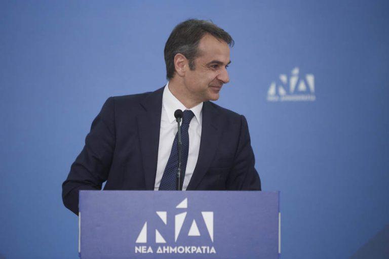 Nέα δημοσκόπηση: 10,8 μονάδες μπροστά η ΝΔ στις ευρωεκλογές