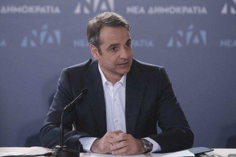 Μητσοτάκης: Οι Ελληνίδες και οι Έλληνες παίρνουν τις τύχες του τόπου στα χέρια τους