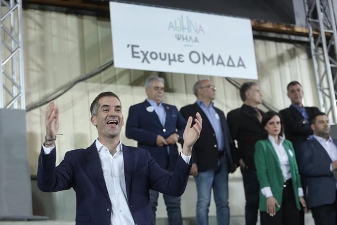 Τους υποψήφιους του συνδυασμού «Αθήνα Ψηλά» παρουσίασε ο Κώστας Μπακογιάννης