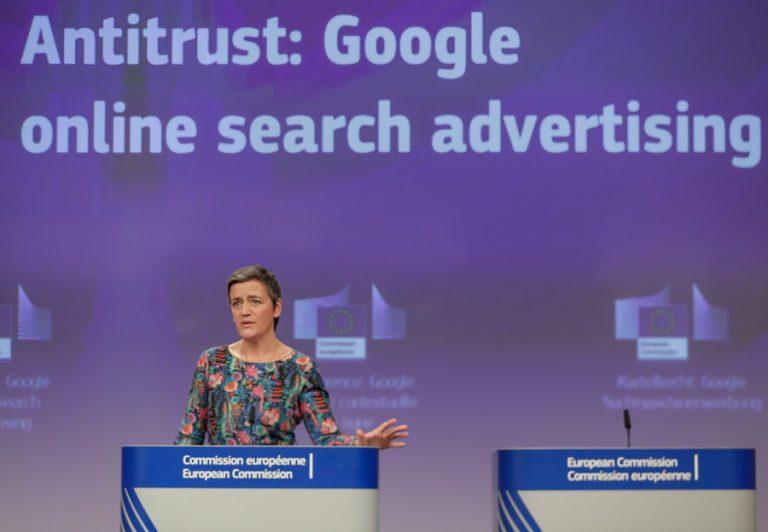 Ένα ακόμη πρόστιμο της ΕΕ στην Google. Ζητά 1,5 δισ. ευρώ για παραβίαση κανόνων ανταγωνισμού