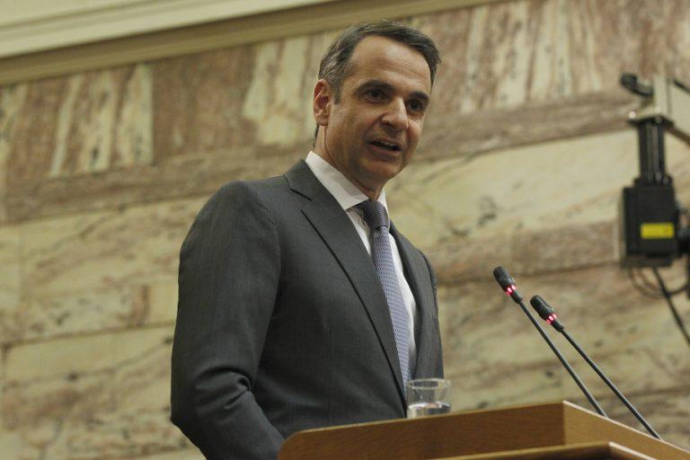 Μητσοτάκης: Ευρωεκλογές και αυτοδιοικητικές εκλογές θα δείξουν το δρόμο της εξόδου στον ΣΥΡΙΖΑ