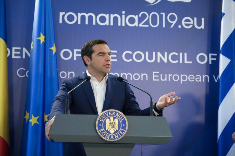 Τσίπρας: Τα Βαλκάνια καθίστανται ενεργειακός κόμβος
