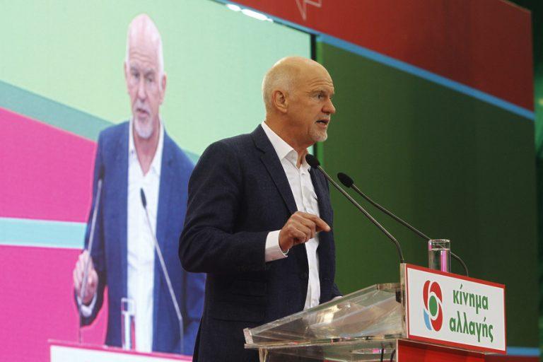 Γ. Παπανδρέου: Λέμε όχι στο δίλημμα ΝΔ ή ΣΥΡΙΖΑ – Αντίπαλος είναι η συντήρηση