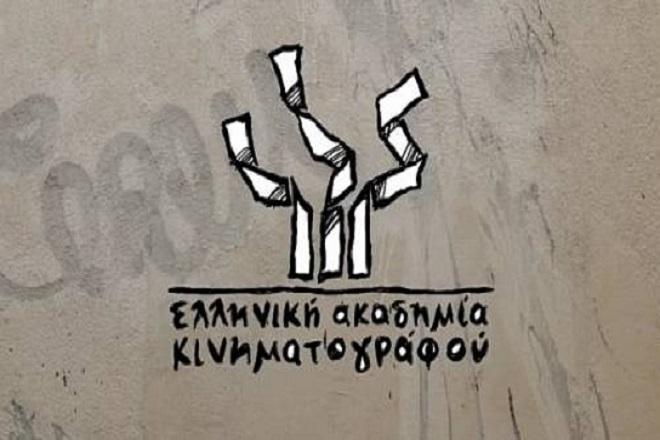 Βραβεία Ίρις της Ελληνικής Ακαδημίας Κινηματογράφου: Οι υποψηφιότητες