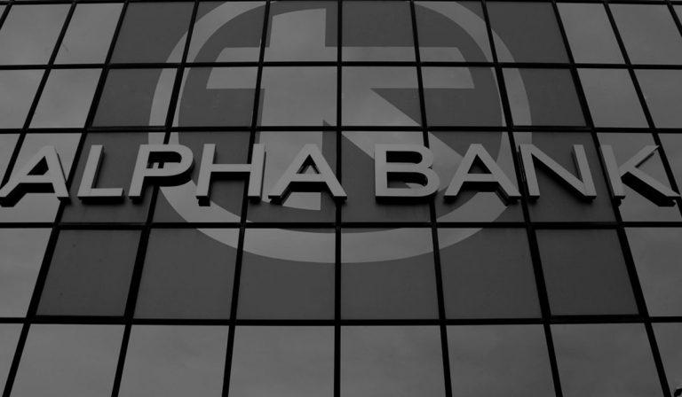 Alpha Bank: Επιστροφή στην εποχή υψηλών προσδοκιών για την οικονομία