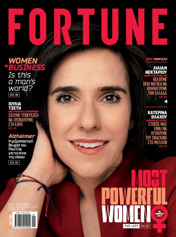 Περιοδικό Fortune, Μάρτιος 2019