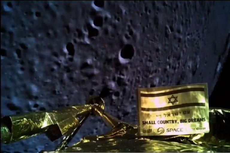 Το ισραηλινό Beresheet δεν κατάφερε να «πατήσει» στη Σελήνη (Φωτογραφία)