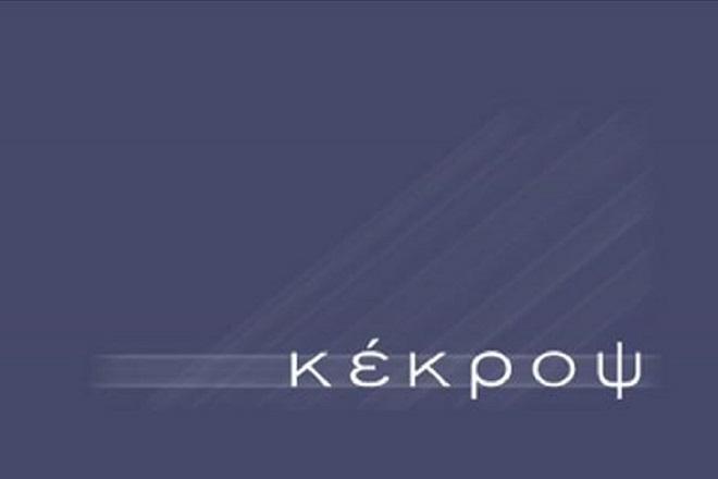 Περιορίστηκαν οι ζημιές της Κέκροψ το 2018