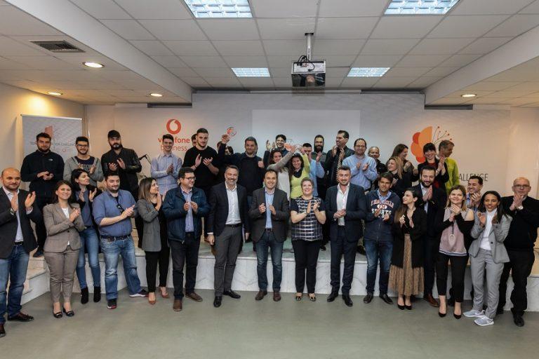 Ποιες εταιρείες διακρίθηκαν στον διαγωνισμό καινοτομίας της Vodafone