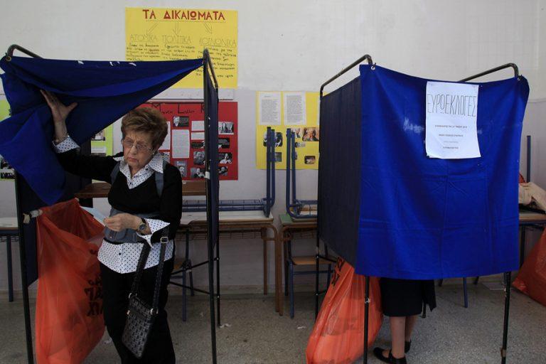 Νέα δημοσκόπηση: Mε ποια κριτήρια θα ψηφίσουν οι Έλληνες στις ευρωεκλογές