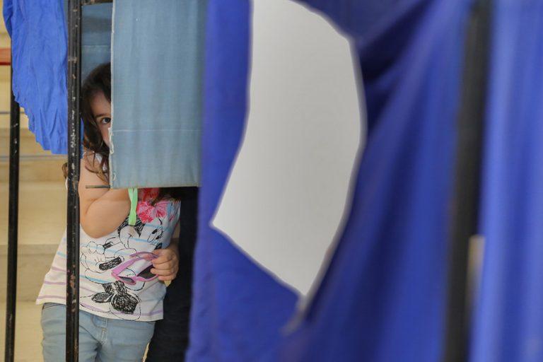 Ευρωεκλογές: Όλα όσα πρέπει να ξέρετε