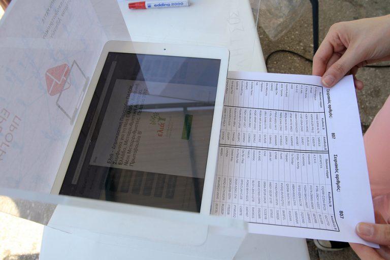 Υπουργείο Εργασίας: Δείτε τι προβλέπεται για τις εκλογικές άδειες εργαζομένων