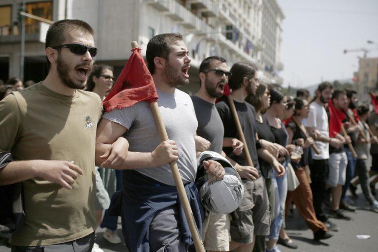 Κλειστό το κέντρο της Αθήνας την Πρωτομαγιά – Πού θα πραγματοποιηθούν πορείες