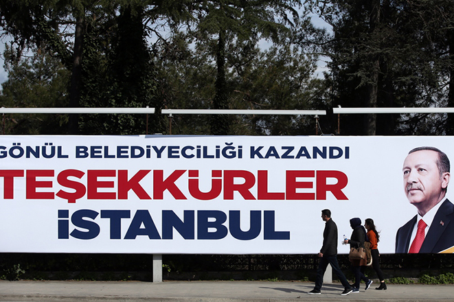 Ακύρωση του αποτελέσματος των εκλογών στην Κωνσταντινούπολη ζητά το κόμμα του Ερντογάν