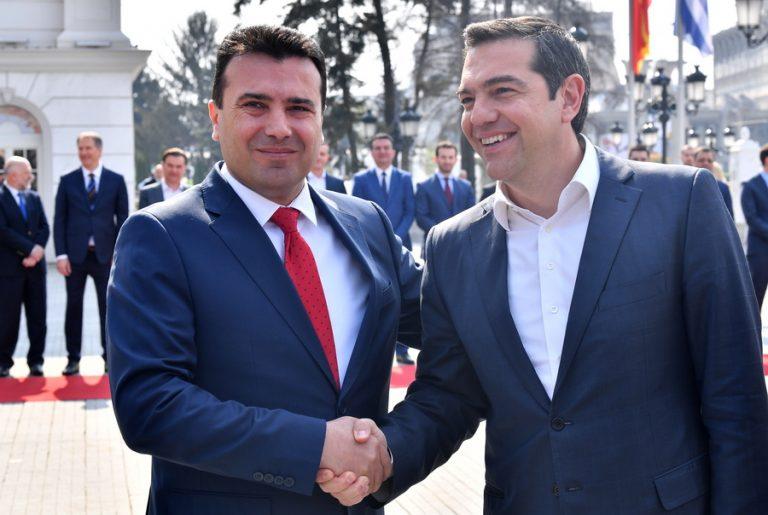 Τριάντα τρεις ευρωβουλευτές προτείνουν Τσίπρα και Ζάεφ για το Νόμπελ Ειρήνης