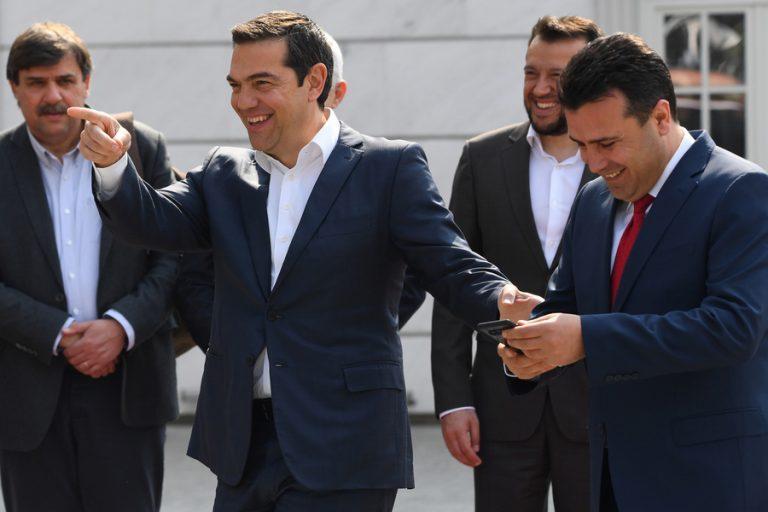 Business με τη Βόρεια Μακεδονία – Τι υπέγραψαν Τσίπρας και Ζάεφ στα Σκόπια
