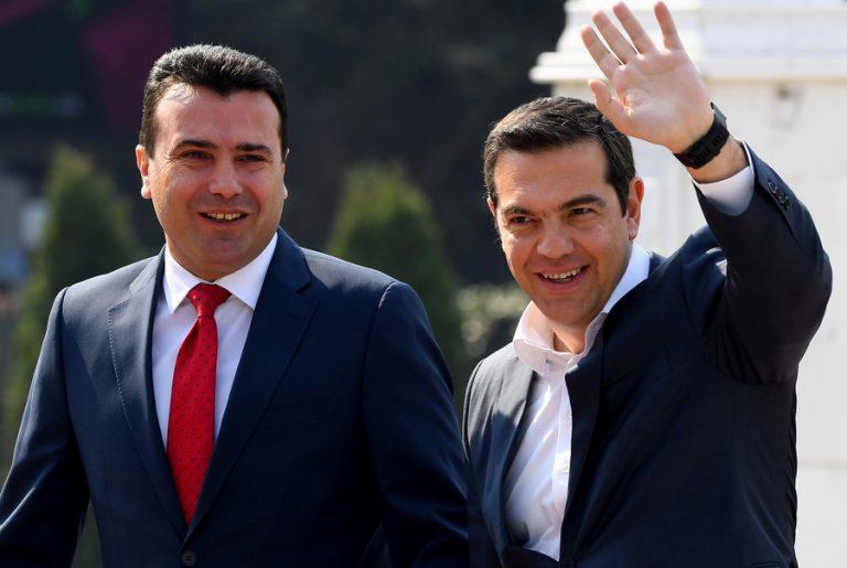 Αποστολή στα Σκόπια: Οι συμφωνίες, η ατζέντα και οι 120 επιχειρηματίες που συνοδεύουν τον Τσίπρα