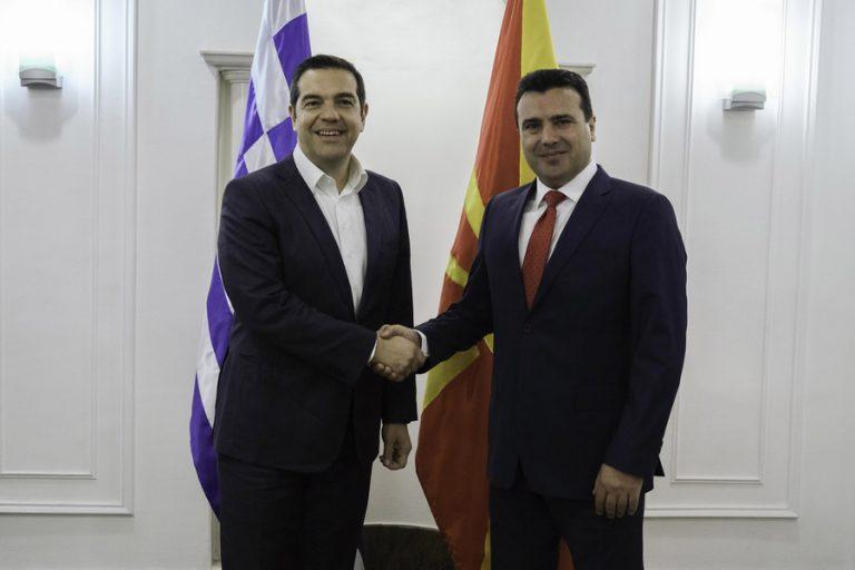 Νέα εποχή στις διπλωματικές και επιχειρηματικές σχέσεις Ελλάδας-Β. Μακεδονίας – Τσίπρας: Χτίζουμε γέφυρες και γκρεμίζουμε τα τείχη