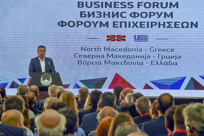 Eυκαιρίες για επενδύσεις στη Βόρεια Μακεδονία «βλέπουν» Έλληνες επιχειρηματίες