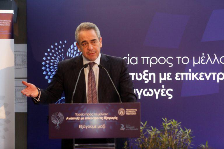 Κ. Μίχαλος: Η Ελλάδα χρειάζεται υψηλότερους ρυθμούς ανάπτυξης που θα προέλθουν από νέες επενδύσεις
