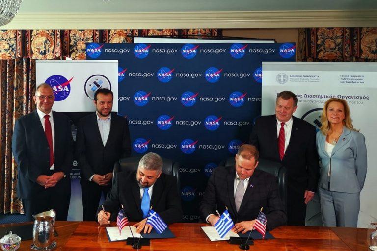 Η Ελλάδα στη Σελήνη: Τι περιλαμβάνει η συμφωνία Συνεργασίας ΕΛΔΟ- NASA