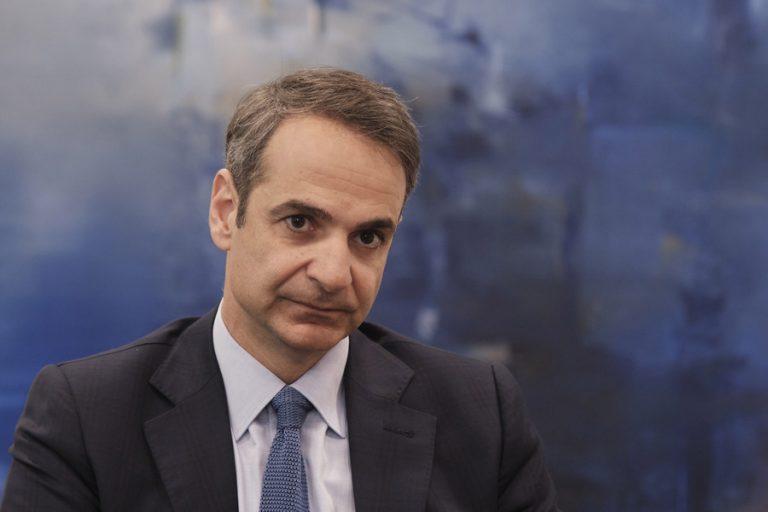 Κυριάκος Μητσοτάκης: Θα επαναδιαπραγματευτούμε τα πρωτογενή πλεονάσματα
