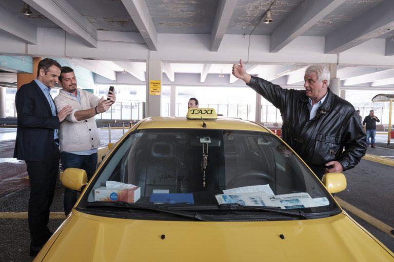 Κυριάκος Μητσοτάκης στον Πειραιά: «Έχουμε μεγάλο πρόβλημα με εταιρείες τύπου Uber»