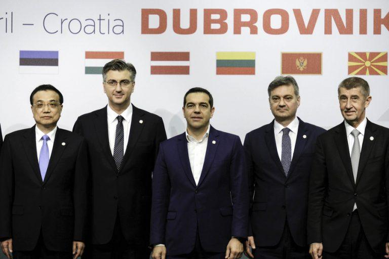 Τσίπρας: Στενή συνεργασία της Ελλάδας με όλες τις χώρες της Πρωτοβουλίας «17+1»