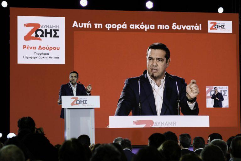 Τσίπρας: Οι πολίτες κρίνουν και συγκρίνουν πώς ήταν η Ελλάδα το 2014 και πώς είναι σήμερα