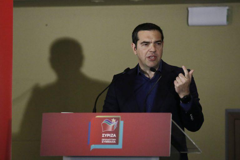 Τσίπρας: Η Προοδευτική Συμμαχία θα δημιουργήσει χώρους υποδοχής των προοδευτικών πολιτών