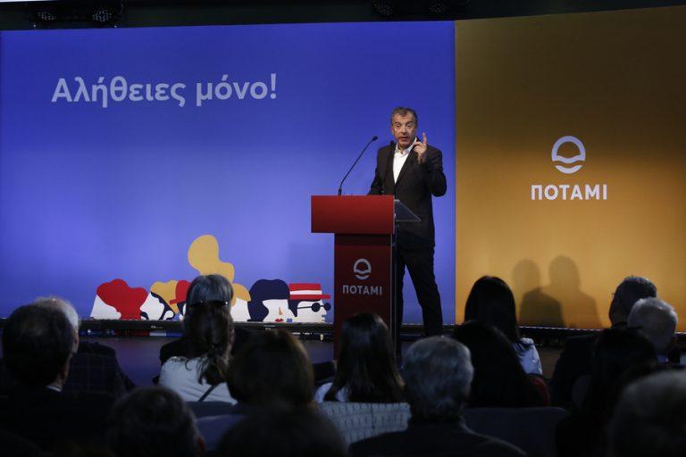 Με το σύνθημα «Αλήθειες Μόνο!» το Ποτάμι παρουσίασε τους υποψήφιούς του για τις Ευρωεκλογές
