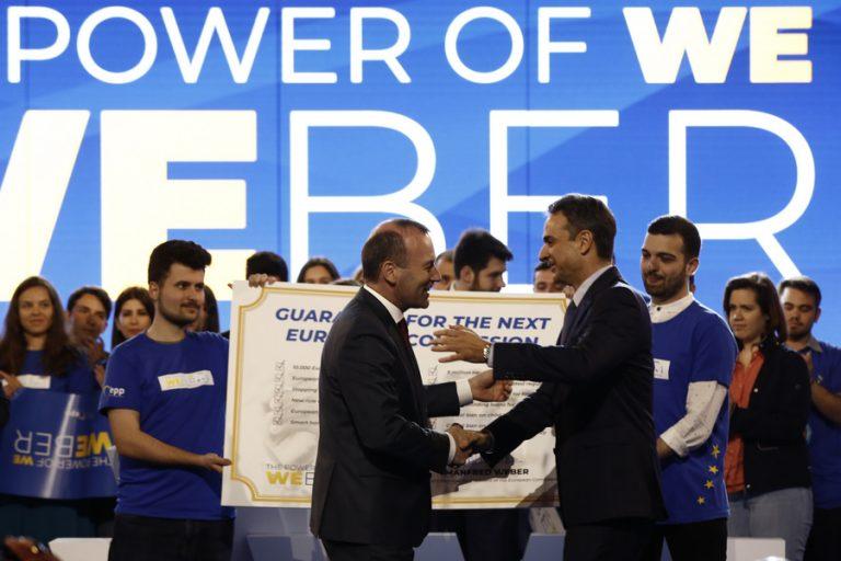 Βέμπερ: «Την επόμενη φορά που θα βρίσκομαι εδώ, ο Κ. Μητσοτάκης θα είναι πρωθυπουργός»