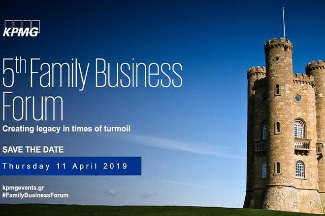 5th Family Business Forum: Αλλαγή χώρου λόγω αυξημένης προσέλευσης