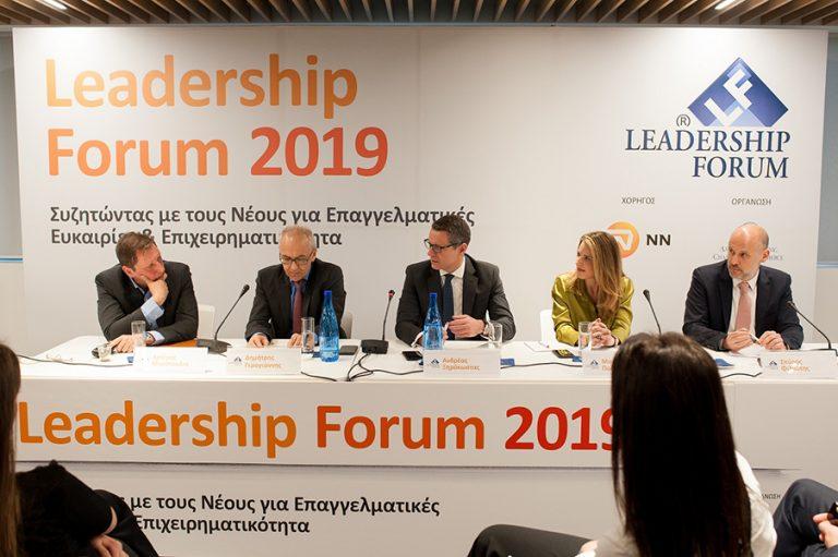 Το επαγγελματικό μέλλον των νέων στο 10οLeadershipForum2019από NN Hellas και Ελληνο – Αμερικανικό Εμπορικό Επιμελητήριο