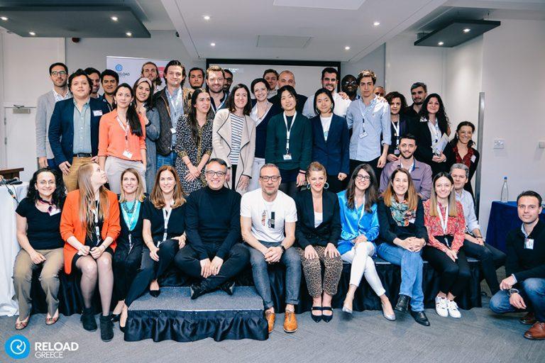 Reload Greece: Δείτε τους νικητές του Young Entrepreneurs Programme (Φωτογραφίες)