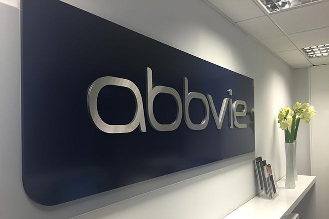 Η AbbVie αναδεικνύεται 4η ανάμεσα στις εταιρείες  με το καλύτερο εργασιακό περιβάλλον στην Ευρώπη