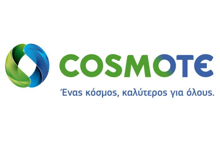 Τεχνολογία για Όλους: Η Cosmote ξεκινά τα μαθήματα νέων τεχνολογιών για ανθρώπους μεγαλύτερης ηλικίας