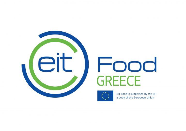 Έξι μήνες αμειβόμενης πρακτικής εργασίας στην Ευρώπη μέσω του EIT Food Hub Greece