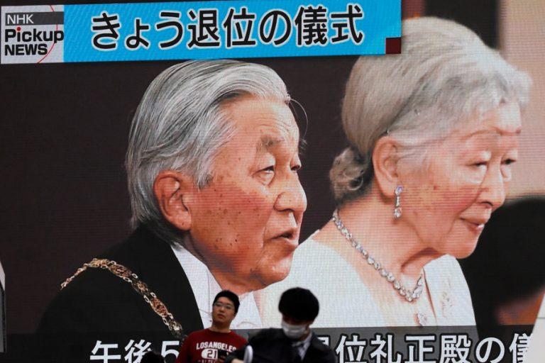 Παραιτήθηκε ο αυτοκράτορας της Ιαπωνίας
