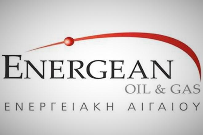 Energean: Ολοκληρώθηκε η τοποθέτηση υποθαλάσσιου αγωγού φυσικού αερίου στο Ισραήλ