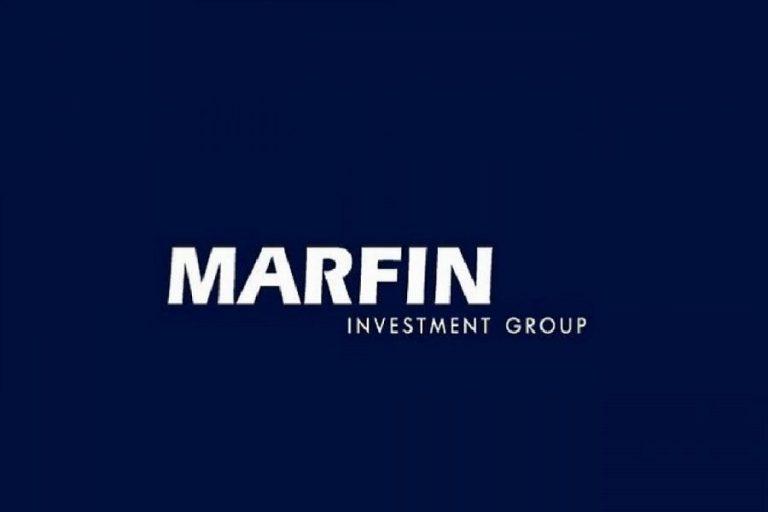 MIG: Παύει να ασκεί καθήκοντα Οικονομικού Διευθυντή ο Christophe Vivien