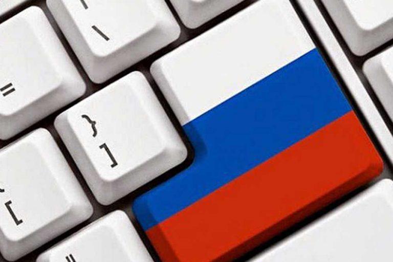 «Κυρίαρχο ρωσικό διαδίκτυο» και με τη βούλα της ρωσικής βουλής