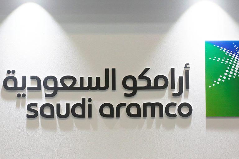 Η Κίνα εξετάζει τη συμμετοχή της στην IPO της Aramco με ποσό έως 10 δισ. δολάρια