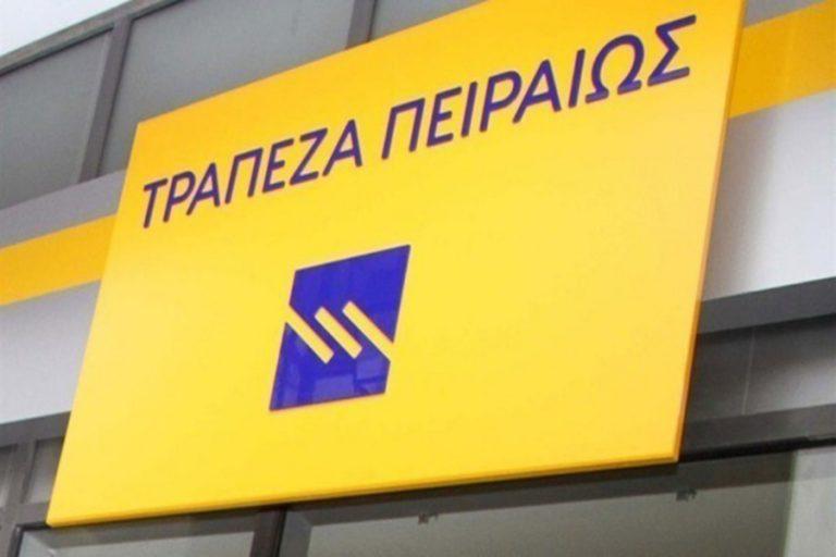 Η Τράπεζα Πειραιώς θα μοχλεύσει 650 εκατ. ευρώ σε επενδύσεις πράσινων και αστικών υποδομών