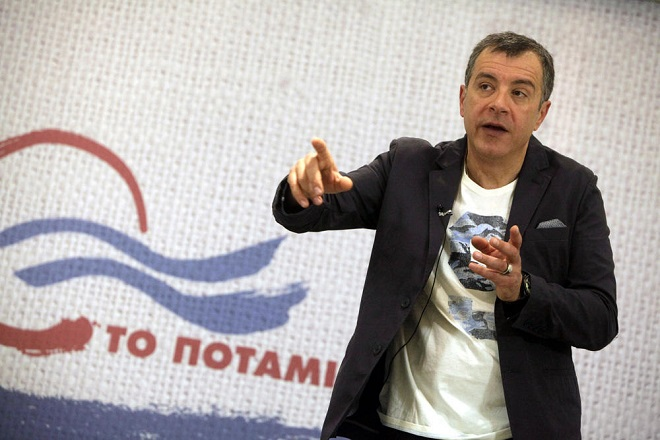 Ποτάμι: Δεν κατεβαίνει στις εκλογές, συνέδριο το φθινόπωρο