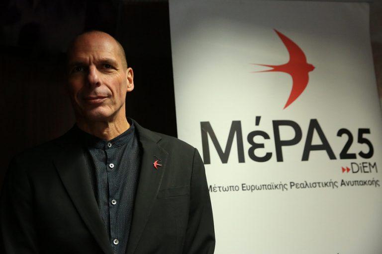 Βαρουφάκης: Θα μπορούσαμε να συνεργαστούμε τόσο με ΝΔ όσο και με ΣΥΡΙΖΑ