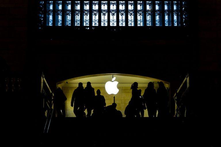 Στα data θέλει να μπει η Apple – Έστησε μυστική ομάδα