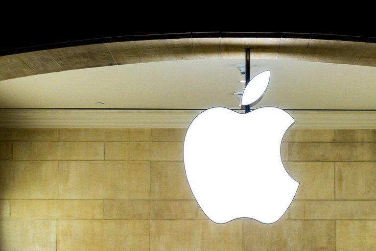 Apple: Oι δασμοί του Τραμπ κατά της Κίνας θα πλήξουν την ανταγωνιστικότητά μας