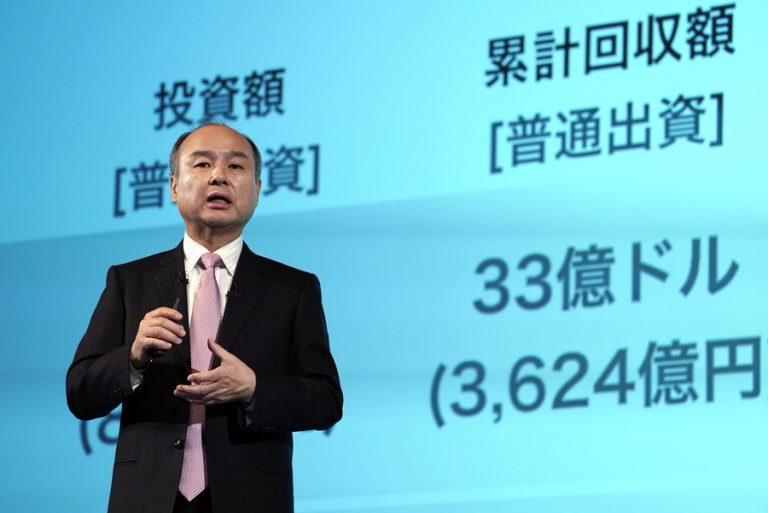 Ζημιές $6,46 δισ. το τρίτο τρίμηνο για τον Ομιλο SoftBank – Αμφισβητείται η στρατηγική επένδυσης σε start ups