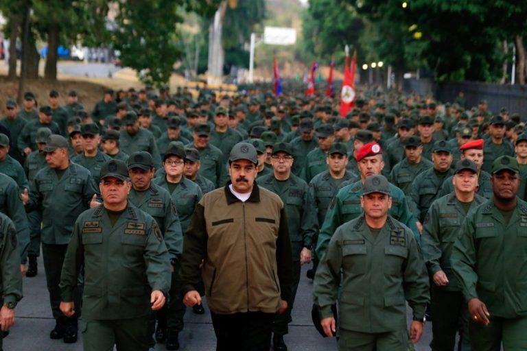 Βενεζουέλα: Ο Μαδούρο καλεί τις ένοπλες δυνάμεις να είναι «έτοιμες» για ενδεχόμενη στρατιωτική επίθεση των ΗΠΑ